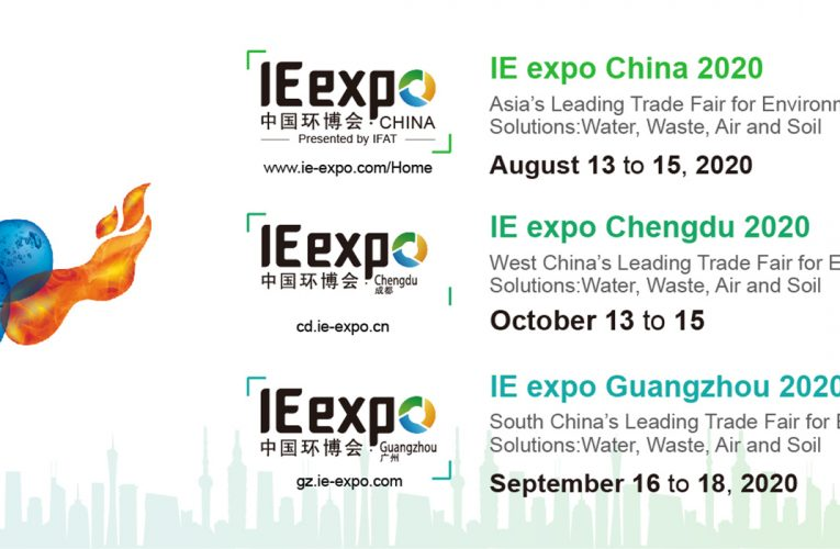 The Edition of IE EXPO CHINA 2020